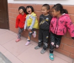 Pre-schoolers in the farming village